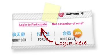 Login to vote